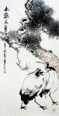 石云轩 国画写意花鸟画 三尺竖幅《松鹤延年》仙鹤9-3