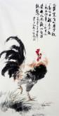 石云轩 国画写意花鸟画 三尺竖幅《凡事业有成者皆从一勤字中得来》公鸡9-2