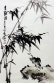 (已售)石云轩 国画写意花鸟画 四尺三开《清影图》竹子9-1