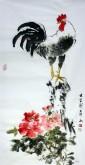 白洋 国画写意花鸟 三尺竖幅《大吉图》公鸡雄鸡牡丹