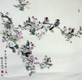 白洋 国画写意花鸟 四尺斗方 海棠花
