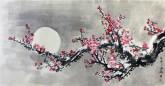 白洋 国画写意花鸟 四尺横幅 《梅》红梅花
