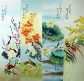 (已售)凌雪 国画写意花鸟画四条屏《春夏秋冬》9-7