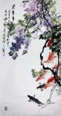 石云轩 国画写意花鸟画 风水九鱼图 四尺竖幅《连年有余》紫藤鲤鱼10-9