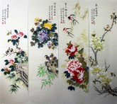 (已售)凌雪 国画写意花鸟画四条屏《春夏秋冬》9-4