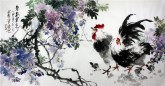 石云轩 国画写意花鸟画 四尺横幅《紫气东来》紫藤公鸡10-10