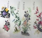 (已售)凌雪 国画写意花鸟画四条屏《梅兰竹菊》9-2
