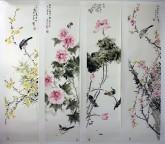 张守玉(山东美协)国画花鸟画四条屏