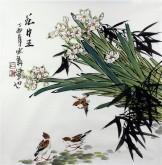 石云轩 国画写意花鸟画 三尺斗方《花中王》10-2
