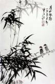 (已售)石云轩 国画写意花鸟画 四尺三开《清风摇影》竹子10-17
