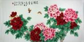 凌雪 四尺横幅 国画工笔画 牡丹画《花开富贵》9-27