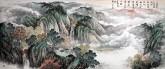 (已售)华卧石 国画山水画 小八尺《不是看山即画山 的应送老不知还 商量水阔云深处 随意茅茨著几间》