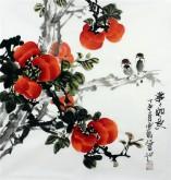 石云轩 国画写意花鸟画 三尺斗方《事事如意》柿子11-3
