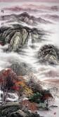 华卧石 国画山水画 四尺竖幅《河山形胜》
