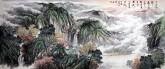 华卧石 国画山水画 小八尺《不知山路遥 但赏山中趣 樵唱有时闻 更入云深处》