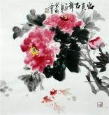 石云轩 国画写意花鸟画 三尺斗方《富贵吉祥》牡丹1-31