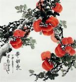 石云轩 国画写意花鸟画 三尺斗方《事事如意》柿子11-35