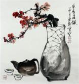 石云轩 国画写意花鸟画 三尺斗方《茶香清韵》红梅茶壶11-19