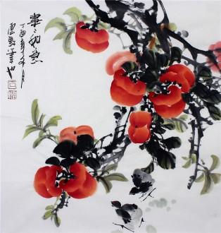 石云轩 国画写意花鸟画 三尺斗方《事事如意》柿子11-36