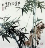 (已售)石云轩 国画写意花鸟画 三尺斗方《君子清风》竹子11-24