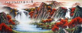 (已售)墨宇(周卡)国画聚宝盆山水画 小六尺横幅 1.8米《万山红遍》