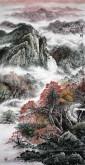 华卧石 国画山水画 四尺竖幅《携琴寻胜》