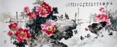 石云轩 国画写意花鸟画 小六尺横幅《花开富贵》牡丹鸡12-4