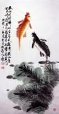 王学增 国画写意花鸟 三尺竖幅《眼似珍珠磷似金》鲤鱼1-8