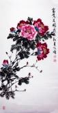 王学增 国画写意花鸟 三尺竖幅《富贵花开》牡丹1-5