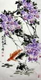 王学增 国画写意花鸟 三尺竖幅《春江水暖》鲤鱼紫藤1-9