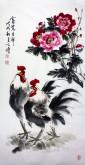 王学增 国画写意花鸟 三尺竖幅《富贵吉祥》牡丹公鸡1-7