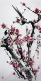 王学增 国画写意花鸟 三尺竖幅《喜上梅梢》红梅花1-6