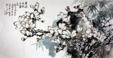 石云轩 国画写意花鸟画 四尺横幅《春风吹放玉兰花》12-23
