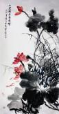 石云轩 国画写意花鸟画 四尺竖幅《十里荷香弄晴晖》荷花小鱼12-11