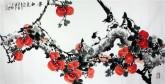 石云轩 国画写意花鸟画 四尺横幅《事事如意》柿子喜鹊12-25