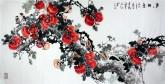 石云轩 国画写意花鸟画 四尺横幅《事事如意》柿子麻雀12-26