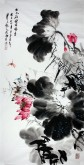 石云轩 国画写意花鸟画 四尺竖幅《出水荷风带露香》荷花蜻蜓12-13