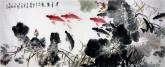 石云轩 国画写意花鸟画 小六尺横幅《连年有余》荷花风水九鱼图12-8