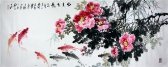 石云轩 国画写意花鸟画 小六尺横幅《富贵有余》牡丹风水九鱼图12-9