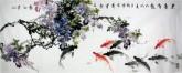 石云轩 国画写意花鸟画 小六尺横幅《连年有余》紫藤风水九鱼图12-7