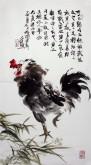石云轩 国画写意花鸟画 三尺竖幅《鸡有五德》公鸡12-2