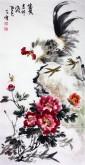王学增 国画写意花鸟 三尺竖幅《富贵吉祥》牡丹公鸡1-12