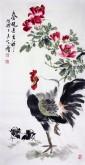 王学增 国画写意花鸟 三尺竖幅《春风送吉祥》牡丹公鸡1-14
