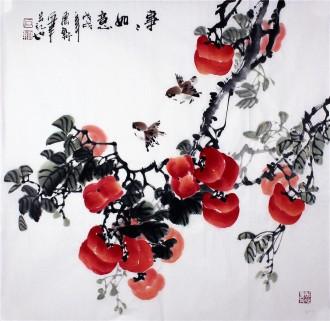 石云轩 国画写意花鸟画 四尺斗方《事事如意》柿子12-7