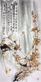 王学增 国画写意花鸟 三尺竖幅《驿外断桥边》梅花1-13