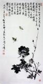 王学增 国画写意花鸟 三尺竖幅《牡丹芳》水墨牡丹1-11