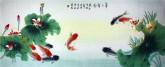 凌雪 小六尺 国画工笔画《年年有余》荷花鲤鱼1-5