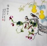 凌雪 四尺斗方 国画花鸟画《福禄满堂》葫芦1-15