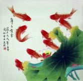 凌雪 四尺斗方 国画工笔画风水九鱼图《年年有余》荷花鲤鱼1-5