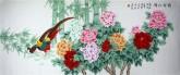 凌雪 小六尺 国画工笔牡丹《前程似锦》锦鸡1-4